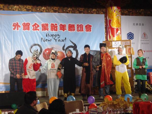 lianhuan3